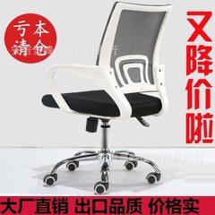 办公家具椅子时尚电脑办公椅网布职员转椅椅会议椅升降凳子逍遥款 黑色钢脚工作托