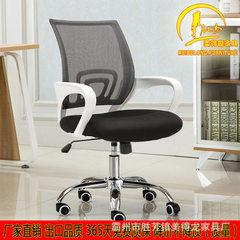 厂家直销老板椅电脑办公椅子家用网布职员转椅会议椅升降座椅批发 黑色