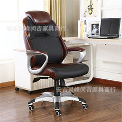 Home computer chair comfortable office chair quali Nylon feet