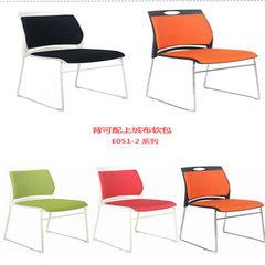 厂家现货销售弓形塑胶办公椅现代简约休闲靠背椅子会议室培训椅 各种色胶板单椅