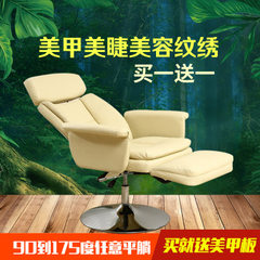 Beauty chair can lie face mask experience chair ma Green Korea leather