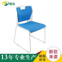 新款网布会议椅洽谈椅子办公椅 简约弓形培训椅会议桌椅厂家直销 全胶板