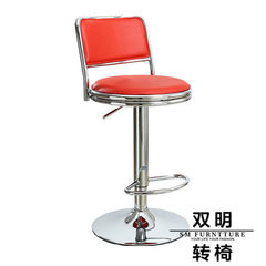 Fashion bar chair work small round stool small bar red Ordinary gas rod