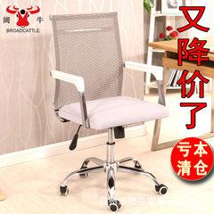 家用电脑椅网布办公椅子可躺升降转椅职员椅人体工学椅会议椅批发 转椅-黑网