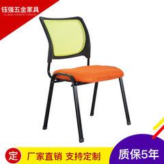 网布电脑椅 家用简约网布职员办公椅 会议室办公职员电脑椅 橙色0.8厚管壁