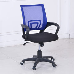 Wholesale office computer chair lifting staff chai Green network segment