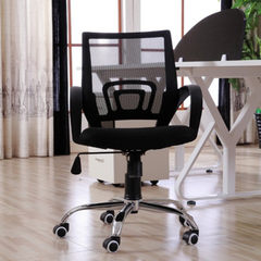 Office furniture simple modern office chair swivel Color optional