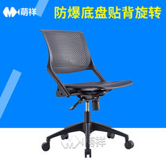 Factory direct selling office chair package mail n Figure 3. No armrest on the back of net cloth