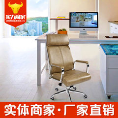 Shenzhen office furniture computer chair office le apricot