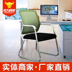 Shenzhen factory direct selling computer chair hom White box fruit-green