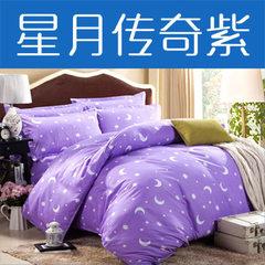 一件代发 四件套床上用品 床单被套被罩单件 床品家纺学生三件套 0.9m床 三件套
