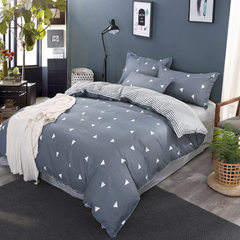 Direct sale bedding sets three pieces of aloe cott 150*200 (three-piece set)
