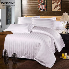 Factory direct sale hotel cloth straw bedding four 1.2 m three-piece suit