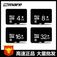 High-speed mobile phone memory card wholesale 8g v black 1 gb