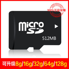512MB neutral TF card 512M memory card 512M upgrad 128 MB