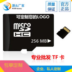 Memory card mobile phone TF card 256M/512MB Micro  1 gb