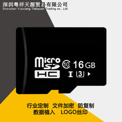 Manufacturers direct 8g mobile phone memory card 1 1 gb
