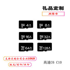 Professional wholesale 8g 16GTF card SD card memor 64 gb