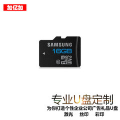 Direct selling wholesale memory card tf card 8g mo 8 g C10
