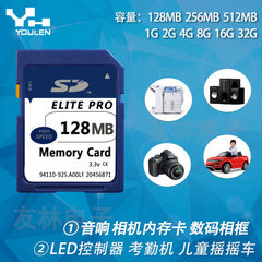 SD card 128MB SD card 256mb1g8g memory card digita 64 MB