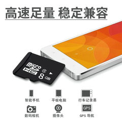 C10 mobile phone memory card tf card 8g vehicle re 32 gb