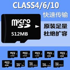 TF card 128MB 256MB 512MB 1G 2G memory card test c 128 MB