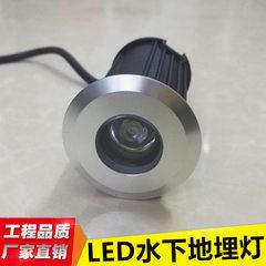LED不锈钢水下地埋灯 水底灯1W 3w 12V 24V喷泉灯 地脚灯 墙角灯 不锈钢42大1W