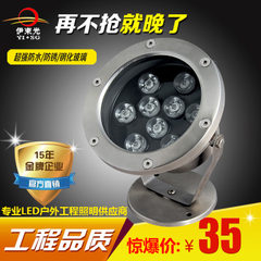 Manufacturers direct led underwater fountain lamp  3