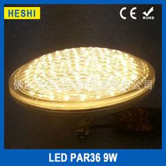 LED水底灯5W喷泉灯7W水下灯PAR36射灯9W泳池灯RGB自变色24V/12V 5