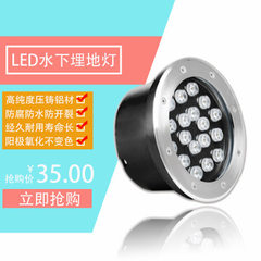 Led outdoor lighting brightens embedded waterproof 3000