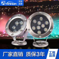 10w RGB underwater lamp wall mounted swimming pool 3