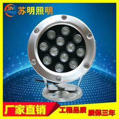 厂家直销LED水底灯3W水下灯6W不锈钢9W喷泉射灯12W单色RGB全彩12W 3