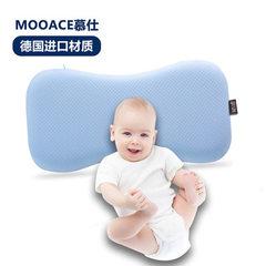慕仕 0-3-6岁儿童记忆枕慢回弹太空记忆棉枕头枕芯加长款婴儿枕头 浅蓝色(单层枕芯)