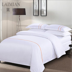 Four pieces of pure cotton white satin satin and d 1.2 meter bed set of four pieces