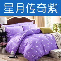 One four-piece set bed linen bedclothes bedclothes Three-piece set for 0.9m beds
