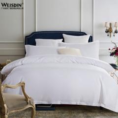 Manufacturer direct sale star hotel bedding pure c 1.2 meter bed three-piece set
