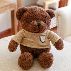 Manufacturer wholesale genuine sweater teddy bear  The sweater bear is dark brown 30 cm
