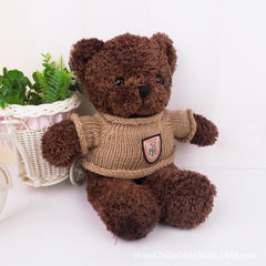 Manufacturer`s new authentic plush toys retro swea Seaweed brown 30 cm