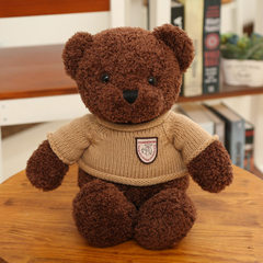 Manufacturer wholesales genuine sweater teddy bear The sweater bear is dark brown 30 cm
