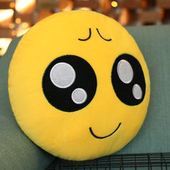 Manufacturer direct selling plush toys QQ emoticon The little poor 32 centimeters will warm your hands