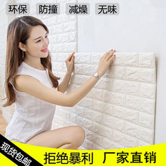 Self-adhesive wall paste 3d solid wall wallpaper f White sale