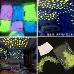 Cross-border supply of 3cm star luminous patch 100 3CM blue star