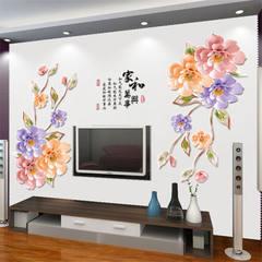 客厅3D立体墙贴画墙壁纸卧室房间装饰品墙纸自粘电视背景墙贴纸 XC9010