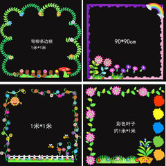 Kindergarten primary school class culture blackboa Yellow stripe mix