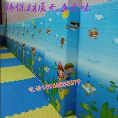 Wholesale parent-child garden anti-collision wall  1.5 cm thick retail 25 m