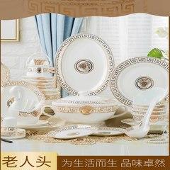 High-grade bone china tableware set bowls and dishes European-style Jingdezhen ceramic tableware bowls and dishes creative chopsticks Convention LOGO