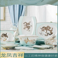 High-grade tableware set European Jingdezhen bone china tableware bowl plate simple ceramic tableware household bowl chopsticks creativity