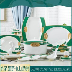 Creativity of Bone Porcelain Tableware Set Bowls and Dishes Jingdezhen Ceramic Tableware Bowls and Dishes Household Simple Agreement LOGO