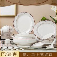 Ceramic tableware set bowl and dish European Jingdezhen bone china tableware bowl and dish gift customization creative simple household