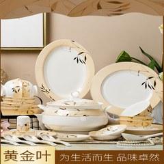 Ceramic tableware set bowl plate Jingdezhen bone china tableware 56 bowls and chopsticks European style